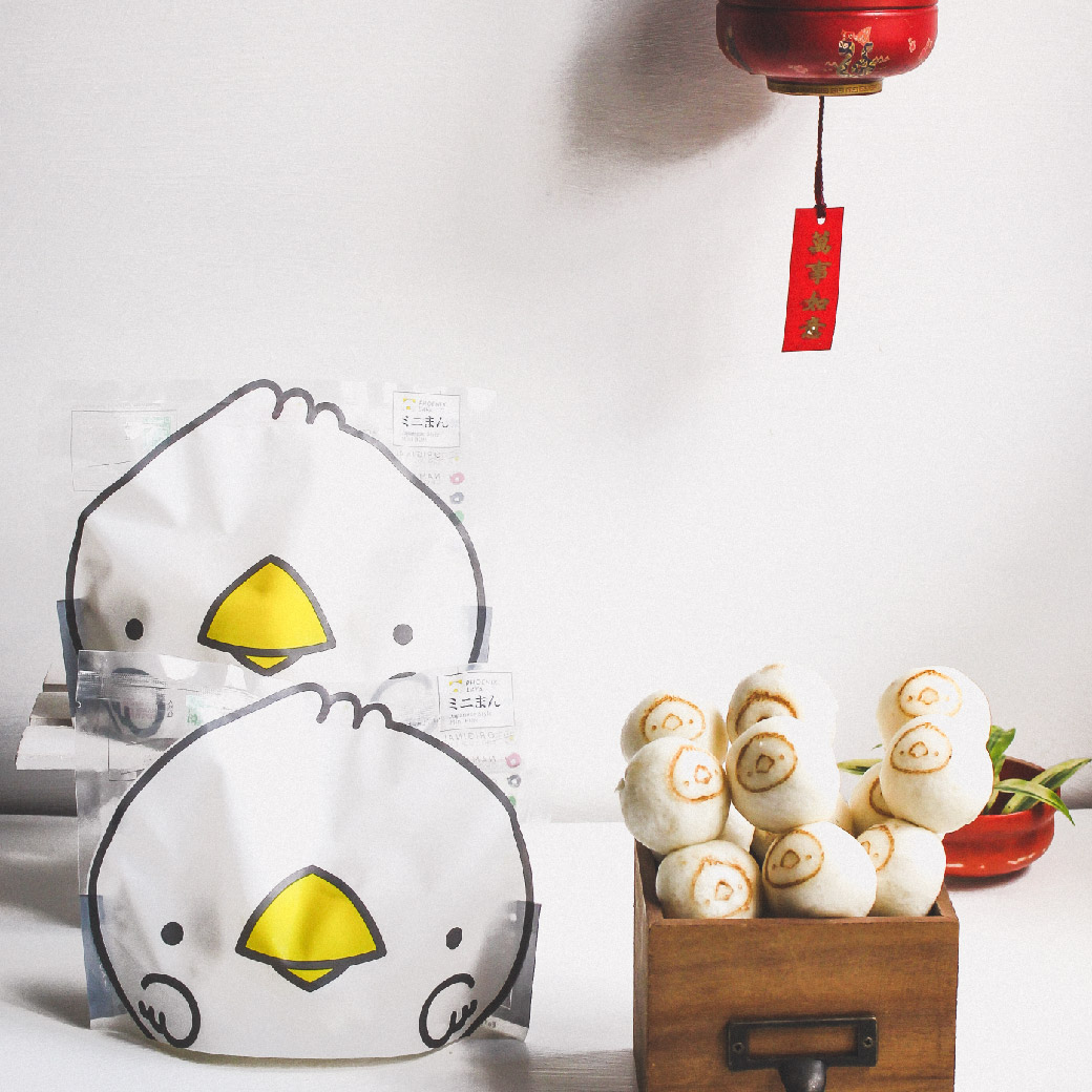 dango Bao Roasted pork