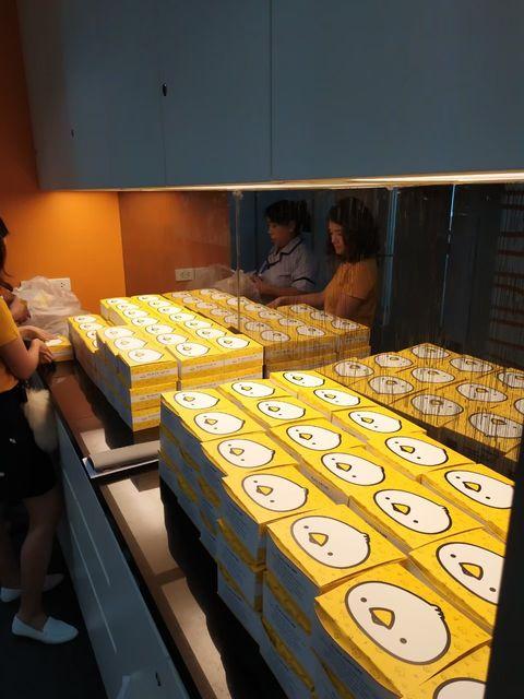 Snack Box   |   ขนมเบรค ในเขต ลาดกระบัง  มีนบุรี  |   นิคมอุตสาหกรรม  -  Phoenix Lava