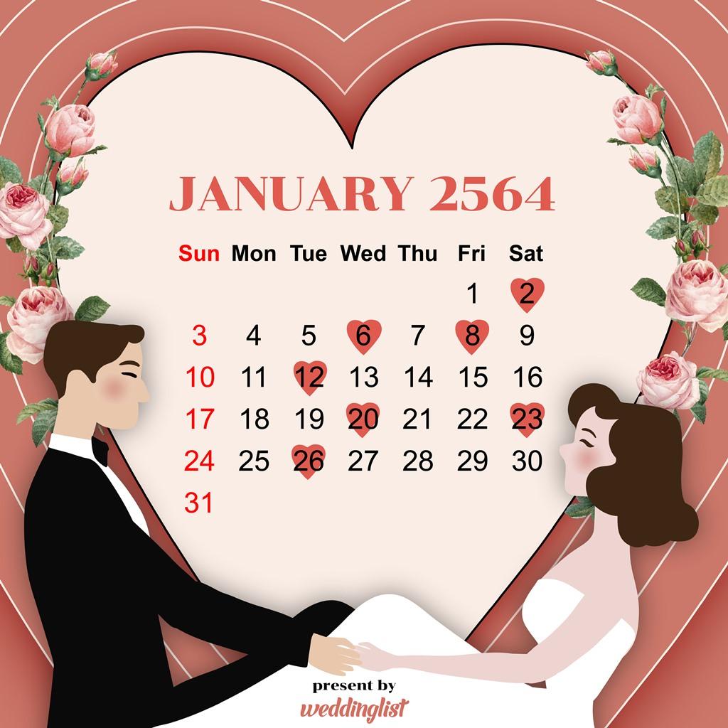ฤกษ์แต่งงาน  ปี 2564   |   วันมงคล ฤกษ์งานแต่ง 2021  -  ขนมเบรค งานหมั้น  งานแต่ง   Phoenix Lava