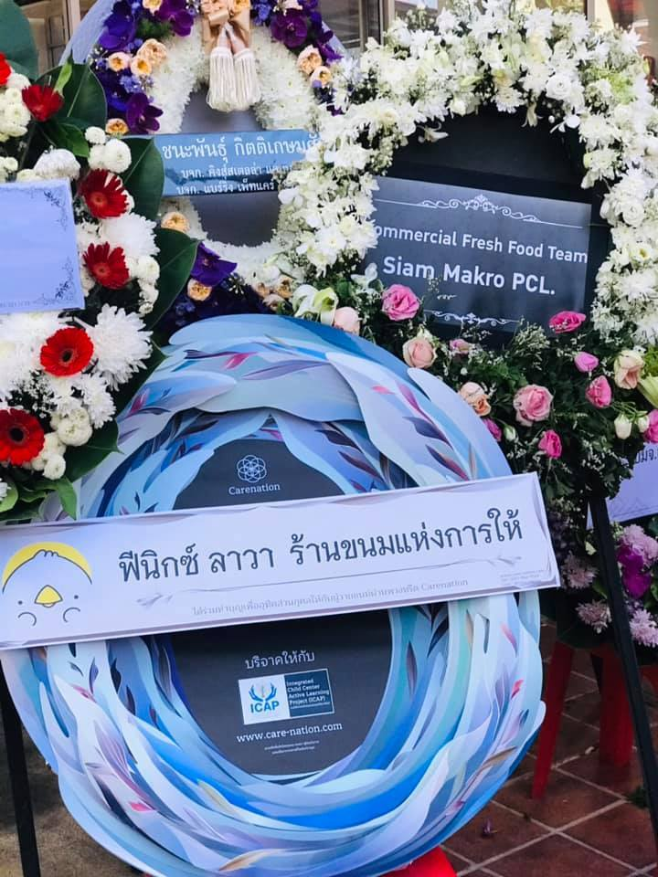 Thailand Funeral Culture and Food