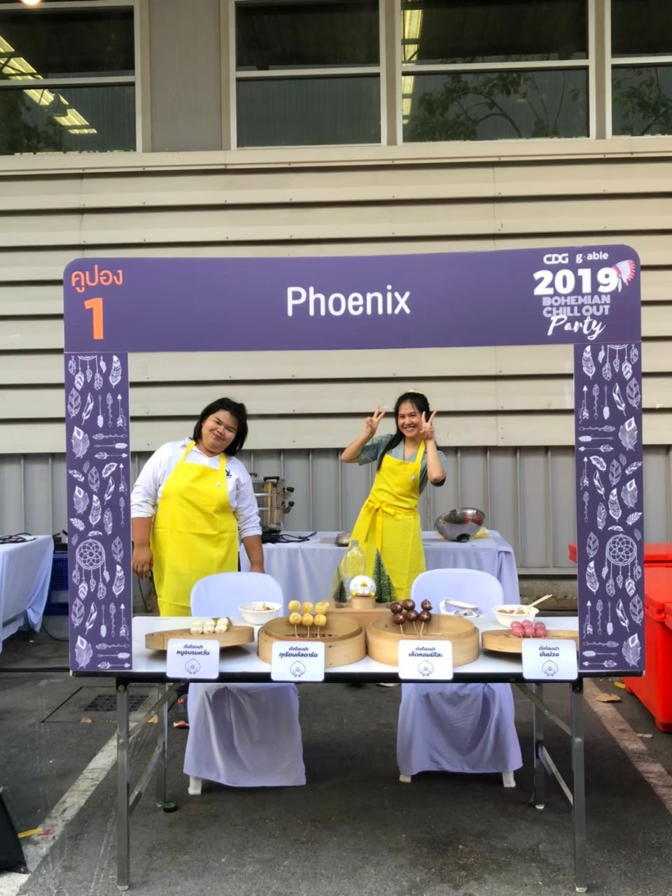Snack Box      ขนมประชุม  อีเว้นท์   เขต วัฒนา สวนหลวง ห้วยขวาง  บางนา      ขนม Snack จาก Phoenix Lava
