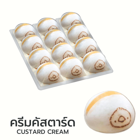 Custard Cream Bao 12 pcs.