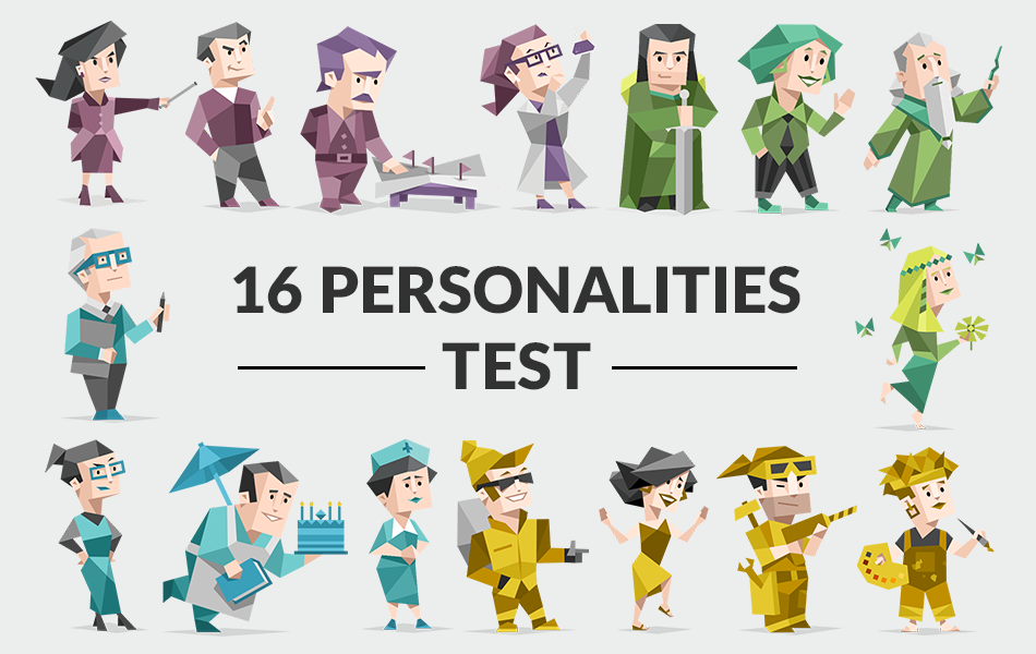 MBTI คือ, mbti, 16 personalities