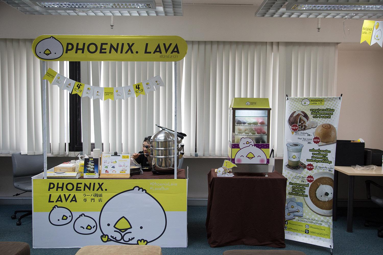 phoenix lava, catering, แคเทอริ่ง, ซาลาเปา แคเทอริ่ง, ซาลาเปา catering