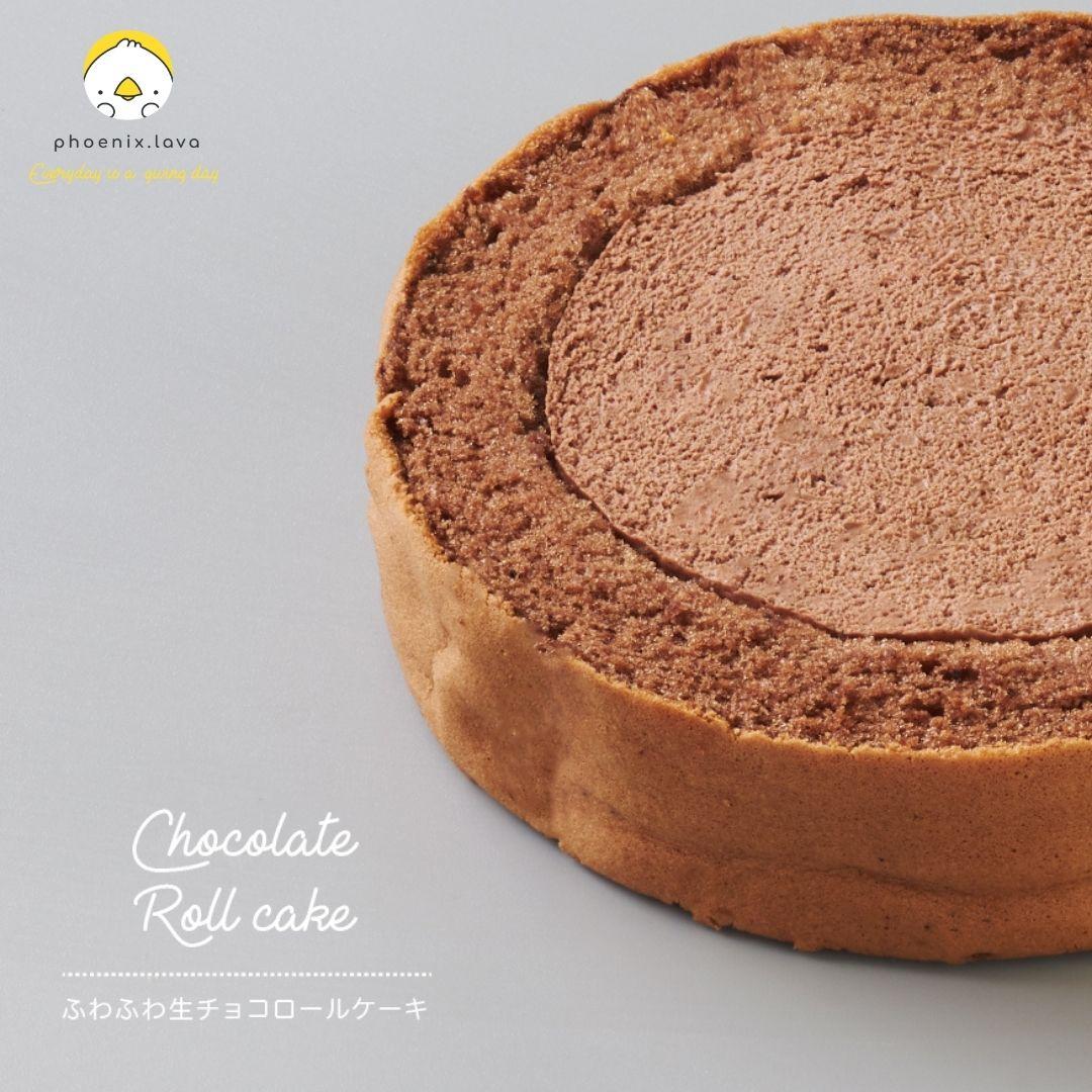 นามะช็อคโกแลต โรลเค้ก